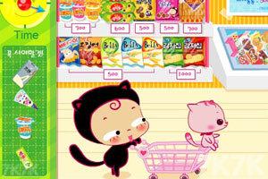 《超市大赢家》游戏画面2