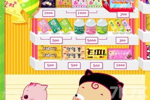 《超市大赢家》游戏画面5