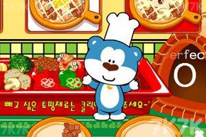 《制作比萨》游戏画面3