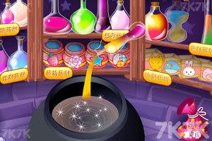 《巫婆变阿sue中文版》游戏画面4