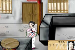 《武林外传之同福客栈》游戏画面2