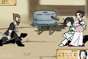 《武林外传之同福客栈》游戏画面4