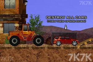 《模拟铲土车》截图8