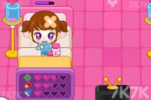 《阿sue小护士》游戏画面7