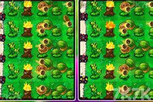 《植物大战僵尸之整理后花园》游戏画面1