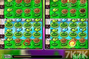 《植物大战僵尸之整理后花园》游戏画面3