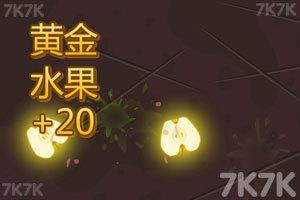 《快刀削水果中文版》游戏画面8