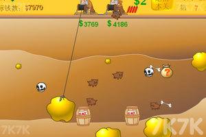 《黄金矿工双人版》游戏画面9