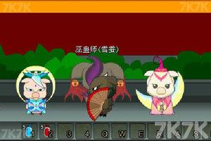 《乖乖猪世界三 V1.0正式版》游戏画面3