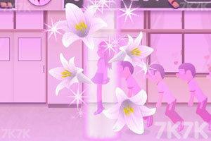 《电眼美女》游戏画面7