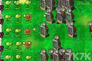 《植物大战僵尸变态版》游戏画面1