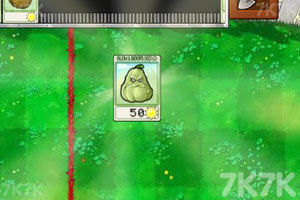 《植物大战僵尸变态版》游戏画面8