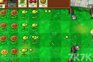 《植物大战僵尸变态版》游戏画面2