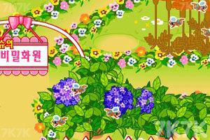《阿Sue的花园》游戏画面8