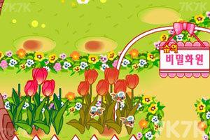 《阿Sue的花园》游戏画面9