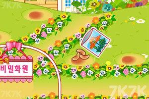 《阿Sue的花园》游戏画面3
