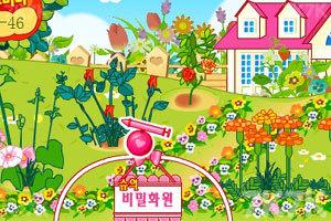 《阿Sue的花园》游戏画面7