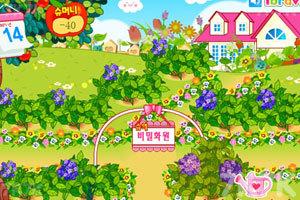 《阿Sue的花园》截图1