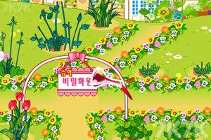 《阿Sue的花园》游戏画面5