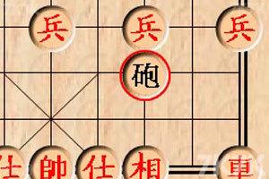 《大家來玩中國象棋》游戲畫面4