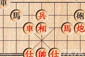 《大家來玩中國象棋》游戲畫面9
