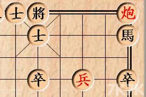 《大家來玩中國象棋》游戲畫面7