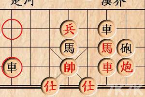 《大家來玩中國象棋》游戲畫面10