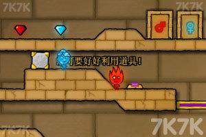 《森林冰火人2中文无敌版》游戏画面8
