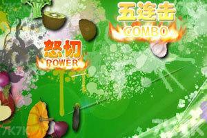 《水果忍者》游戏画面4