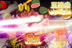 《水果忍者》游戏画面7