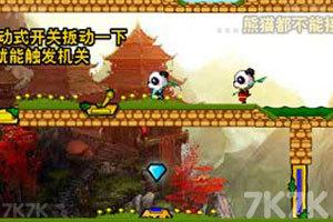 《冰火熊猫大冒险2无敌版》游戏画面1