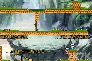 《冰火熊猫大冒险2无敌版》游戏画面3