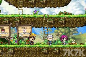《冒险王之神兵传奇终极无敌速升版》游戏画面3