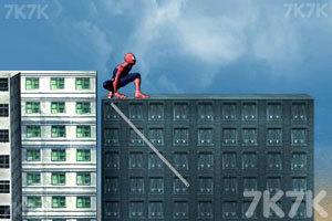 《蜘蛛侠3》游戏画面10