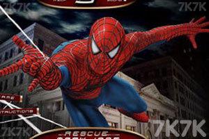 《蜘蛛侠3》游戏画面1