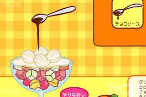 《制作水果冰淇淋》游戏画面7