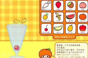 《制作水果冰淇淋》游戏画面3