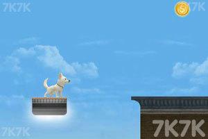 《闪电狗救援行动》游戏画面3
