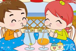 《小情侣喝果汁PK》截图6