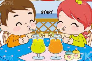 《小情侣喝果汁PK》截图5