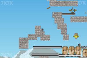 《大炮轰小人》游戏画面8