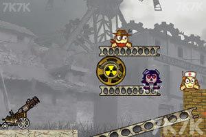 《大炮轰小人3》游戏画面1