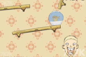 《金鱼的复仇》游戏画面3
