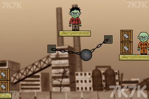 《致命铁球2》游戏画面9