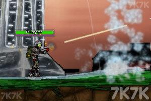 《未来战士2中文版》截图7