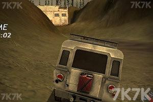 《狂野吉普赛车》游戏画面4
