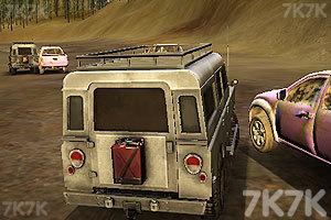 《狂野吉普赛车》游戏画面1