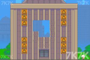 《超級碎石3》游戲畫面2