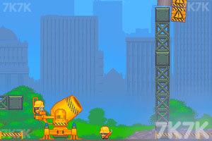 《超級碎石3》游戲畫面4