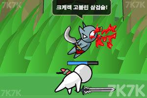 《DNF2.1变态版》游戏画面10